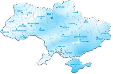 Досавка флешек по всей территории Украины!
