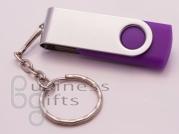 Фиолетовая поворотная флешка